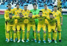 Ukraine nằm ở nhóm hạt giống số 1